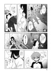 1girl comic greyscale kirihara_izumi long_hair monochrome sawashiro_yoru short_hair sore_wa tobari_susumu translated