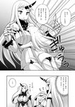 >_< 2koma 3girls absurdres bare_shoulders breast_smother breasts cleavage closed_eyes comic detached_sleeves dress highres horn horns hug kantai_collection large_breasts long_hair long_sleeves monochrome multiple_girls northern_ocean_hime panties petting ribbed_dress seaport_hime seaport_water_oni shinkaisei-kan short_dress sweat tadano_myoushi tears translated underwear