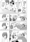 >_< akagi_(kantai_collection) beer_mug breast_smother chitose_(kantai_collection) chiyoda_(kantai_collection) closed_eyes comic covering_face drunk highres hiryuu_(kantai_collection) houshou_(kantai_collection) hug hug_from_behind japanese_clothes jun'you_(kantai_collection) kaga_(kantai_collection) kantai_collection looking_to_the_side masukuza_j military military_uniform monochrome t-head_admiral taihou_(kantai_collection) translation_request twintails uniform unryuu_(kantai_collection) zuihou_(kantai_collection)
