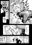 2girls breast_smother breasts comic eyeball heart komeiji_satori monochrome multiple_girls scared short_hair skirt third_eye torn_clothes touhou translated warugaki_(sk-ii) wince