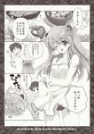 1boy 1girl ^_^ apron bad_id bandaid blush bowl carnelian chopsticks closed_eyes comic egg embarrassed food hair_ornament hairclip heart ikari_shinji ladle miso_soup monochrome neon_genesis_evangelion one_eye_closed open_mouth rebuild_of_evangelion rice shikinami_asuka_langley short_shorts shorts smile souryuu_asuka_langley sparkle tofu translation_request two_side_up
