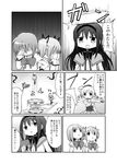 akemi_homura comic facepalm kaname_madoka magical_girl mahou_shoujo_madoka_magica miki_sayaka monochrome namacha school_uniform spring_(object) tomoe_mami translated witch's_labyrinth