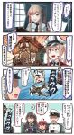 !? 1boy 4girls 4koma :d admiral_(kantai_collection) aircraft airplane arashi_(kantai_collection) ashigara_(kantai_collection) black_hair blonde_hair blush brown_hair capelet clock comic commentary_request driver emphasis_lines flying_sweatdrops graf_zeppelin_(kantai_collection) hair_between_eyes hairband hat highres holding ido_(teketeke) kantai_collection long_hair military military_uniform motion_lines multiple_girls naval_uniform no_gloves open_mouth peaked_cap purple_eyes red_hair richelieu_(kantai_collection) short_hair sidelocks smile speech_bubble translation_request twintails uniform v-shaped_eyebrows white_hairband
