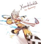 animal_ears bangs blunt_bangs blush bodysuit cat_ears gloves highres looking_at_viewer niyah open_mouth short_hair silver_hair simple_background smile solo tugo white_gloves xenoblade_(series) xenoblade_2 yellow_eyes