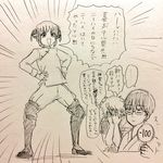 1girl 2boys bun_cover double_bun doyagao emphasis_lines facepalm gintama glasses graphite_(medium) hands_on_hips kagura_(gintama) messy_hair multiple_boys nnbn sakata_gintoki shimura_shinpachi short_hair sketch smile traditional_media translation_request
