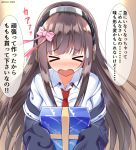 >_< 1girl azur_lane bangs black_jacket blurry blurry_background blush bow box brown_hair collared_shirt commentary_request depth_of_field eyebrows_visible_through_hair eyes_closed facing_viewer gift gift_box hair_bow headphones highres holding holding_gift incoming_gift jacket kamishiro_(rsg10679) long_hair long_island_(azur_lane) long_sleeves necktie nose_blush off_shoulder open_mouth pink_bow red_neckwear shirt sidelocks sleeves_past_fingers sleeves_past_wrists solo translation_request twitter_username very_long_hair white_shirt