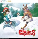 black_hair character_request chinese_text christmas_hat christmas_ornaments company_name deer_antlers hair_ornament hair_ribbon long_coat merry_christmas miniskirt mountain mountainous_horizon official_art ribbon siukaukau24 skirt snow snow_mountain snowman sunglasses third-party_edit third-party_source third-party_watermark tree tree_branch twintails yellow_ribbon yumi_(yummy_house) yummy_house
