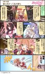 4koma apron arm_up armpits black_hair blue_eyes breasts chef_hat chef_uniform cleavage comic commentary_request cygames detached_sleeves gauntlets gloves green_eyes hair_rings hat highres horns hoshino_shizuru inosaki_rino kuraishi_eriko large_breasts microphone one_eye_closed open_mouth orange_hair pointing pointing_at_self princess_connect! princess_connect!_re:dive purple_eyes purple_hair sleeveless spotlight translation_request