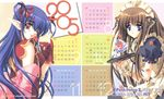 calendar carnelian maid pointy_ears raw_scan screening tagme
