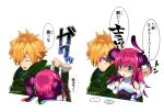 1boy 1girl bangs bare_shoulders black_ribbon bongo_cat cloak closed_mouth commentary_request curled_horns detached_sleeves directional_arrow dragon_horns elizabeth_bathory_(fate) elizabeth_bathory_(fate)_(all) eyebrows_visible_through_hair eyes_closed fate/extra fate/extra_ccc fate_(series) green_cloak green_eyes hair_over_one_eye hair_ribbon heart holding holding_microphone horns light_brown_hair long_hair long_sleeves meme microphone motion_blur parted_lips pink_hair ribbon robin_hood_(fate) shaded_face shirt sleeveless sleeveless_shirt sweat translation_request twitter two_side_up white_shirt white_sleeves yuuzii