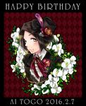 1girl brown_hair chains english feathers flower fukiyu_(fhxyhky) happy_birthday hat highres idolmaster idolmaster_cinderella_girls lipstick looking_at_viewer makeup plaid plaid_background profile ribbon short_hair solo tougou_ai yellow_eyes