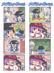 +++ 4koma 5girls anger_vein apron ascot black_hair blue_eyes blue_hair blush bow brown_eyes bucket chibi child classroom clenched_teeth colonel_aki comic constricted_pupils crowd doodle dress ex-keine eyes_closed facepalm flying_sweatdrops food fruit green_hair grin hair_bow hakurei_reimu hat head_bump heart heavy_breathing hinanawi_tenshi horns izayoi_sakuya kamishirasawa_keine laughing long_hair maid maid_headdress masochism multiple_girls nagae_iku o_o open_mouth peach puffy_short_sleeves puffy_sleeves purple_hair red_dress red_eyes shaded_face shawl shirt short_sleeves shrug silent_comic silver_hair skirt smile smirk squiggle surprised sweat sweatdrop teeth touhou very_long_hair waist_apron younger