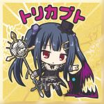 1girl :o bikkuriman_(style) black_dress black_footwear black_hair black_hat blush bow character_name chibi dress flower_knight_girl hair_bow hair_ornament hairclip hat holding holding_staff juliet_sleeves long_hair long_sleeves mini_hat mini_top_hat outstretched_arm parted_lips pointing puffy_sleeves purple_bow red_eyes rinechun shoes sidelocks skull solo staff striped striped_legwear thighhighs tilted_headwear top_hat torikabuto_(flower_knight_girl) twintails vertical-striped_legwear vertical_stripes very_long_hair