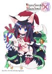1girl animal_ears bikini black_hair blue_eyes brave_sword_x_blaze_soul breasts capelet character_request christmas cleavage fox_ears fox_tail garters gift hat highres kneeling long_hair morino_donguri multiple_tails navel open_mouth red_capelet red_legwear ribbon santa_hat small_breasts solo swimsuit tail tail_ribbon thighhighs white_bikini white_swimsuit