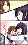 ... 2girls :t breast_smother brown_hair chibi comic eyes_closed hand_on_another's_head headband hug kantai_collection looking_at_another multiple_girls open_mouth purple_hair red_eyes shiratsuyu_(kantai_collection) smile staring sweatdrop taigei_(kantai_collection) translated yukichi_(eikichi)