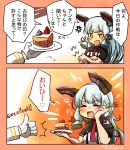 1girl 1other 2koma aoba_(akibajun) cake comic commentary_request dress drooling food fork hair_ribbon hand_on_own_face headgear highres kantai_collection long_hair murakumo_(kantai_collection) necktie open_mouth orange_eyes red_neckwear remodel_(kantai_collection) ribbon short_eyebrows sidelocks silver_hair strapless strapless_dress thumbs_up translation_request tress_ribbon upper_body