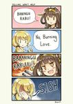 >:d 2girls 4koma :d ahoge blonde_hair blush brown_eyes brown_hair burning_eyes burning_love_(phrase) comic crossover ellen_baker english engrish explosion facepalm hair_ornament hair_over_shoulder hair_scrunchie highres kantai_collection kongou_(kantai_collection) long_hair military military_uniform multiple_girls new_horizon open_mouth pas_(paxiti) personification ponytail ranguage scrunchie ship smile tagme twitter_username uniform warship world_war_ii |_|