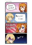 2girls 4koma blonde_hair blue_eyes comic crossover cyber_(cyber_knight) ellen_baker english engrish facepalm kousaka_honoka long_hair love_live!_school_idol_project multiple_girls new_horizon one_side_up open_mouth orange_hair ponytail ranguage shaded_face side_ponytail smile sweatdrop |_|