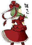 1girl boots dress frills from_behind green_eyes green_hair hair_ornament hair_ribbon highres kagiyama_hina long_hair looking_back red_dress ribbon simple_background smile solo tikano touhou translation_request white_background