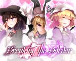 3girls album_cover blonde_hair brown_hair butterfly closed_mouth cover dress gap hat hat_ribbon juliet_sleeves kazetto long_sleeves looking_at_viewer maribel_hearn mob_cap multiple_girls open_clothes open_mouth open_vest puffy_sleeves purple_dress purple_eyes ribbon shirt skirt skirt_set smile smirk tabard touhou usami_renko vest white_dress yakumo_yukari