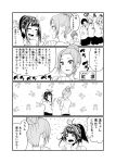 +_+ 2girls 4boys 4koma :d afterimage ahoge ahoge_wag ball bangs blush bunny_background clenched_hands collarbone comic crying excited expressive_hair eyes_closed fingernails flower greyscale gym_shirt gym_uniform hair_bun hair_ornament hair_scrunchie hairclip hands_up highres holding holding_ball hug karasuma_ryuu kentaurosu knees_to_chest kurenai_rin leg_hug looking_at_another matsuno_chiya monochrome motion_lines multiple_boys multiple_girls name_tag open_mouth original outside_border parted_lips ponytail scrunchie shirt short_sleeves shorts sidelocks smile speech_bubble streaming_tears tears translation_request triangle_mouth