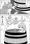 2girls breasts drunk kantai_collection long_hair monochrome multiple_girls pola_(kantai_collection) wasu wavy_hair zara_(kantai_collection)