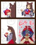 2girls animal_ears between_breasts bow breast_smother cape clothed_masturbation futanari head_in_chest highres imaizumi_kagerou large_penis masturbation miniskirt multiple_girls panels penis pozesuke red_eyes sekibanki skirt speech_bubble touhou translation_request uncensored wolf_ears