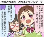 1koma comic idolmaster idolmaster_cinderella_girls idolmaster_cinderella_girls_starlight_stage kamijou_haruna multiple_girls official_art oohara_michiru