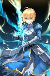 absurdres annnna aqua_eyes armor blonde_hair breastplate dress excalibur fate/grand_order fate/stay_night fate_(series) gauntlets highres holding holding_sword holding_weapon looking_at_viewer saber sword weapon