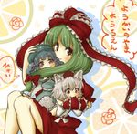 3girls animal animal_ears arm_ribbon blue_eyes blue_hair blush blush_stickers cabbie_hat detached_sleeves dress eyebrows eyebrows_visible_through_hair frilled_ribbon frills green_eyes green_hair hair_ribbon hat holding huggle inubashiri_momiji kagiyama_hina kawashiro_nitori key long_hair long_sleeves looking_at_viewer multiple_girls nibbling puffy_short_sleeves puffy_sleeves red_eyes ribbon short_hair short_sleeves skirt skirt_set smile tail tikano tokin_hat touhou two_side_up wolf_ears wolf_tail younger