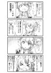 1girl blush blush_stickers braid clenched_hands comic commentary_request emphasis_lines eyebrows_visible_through_hair eyes_closed fang flying_sweatdrops greyscale hair_between_eyes hair_flaps hair_ornament hair_over_shoulder hair_ribbon jewelry kantai_collection kodachi_(kuroyuri_shoukougun) long_hair monochrome nose_blush pale_face puffy_short_sleeves puffy_sleeves remodel_(kantai_collection) ribbon ring sailor_collar school_uniform serafuku shigure_(kantai_collection) short_sleeves single_braid smile solo sparkle speech_bubble sweat translation_request upper_body wedding_band xo