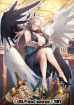 1girl alcohol black_collar black_dress black_footwear black_wings book bottle breasts chandelier cleavage cup dress full_body gem grey_eyes high_heels holding holding_cup indoors ishibashi_yosuke large_breasts legs_crossed long_hair looking_at_viewer mismatched_wings nail_polish official_art open_book pink_nails railing sitting solo very_long_hair white_wings wine_bottle wings wixoss