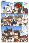 6+girls =_= ^_^ akagi_(kantai_collection) akatsuki_(kantai_collection) arm_guards arms_up beans black_hair brown_eyes brown_hair chibi closed_eyes club collar comic commentary_request crop_top detached_sleeves elbow_gloves eyes_closed fang glaring gloves grey_hair hair_between_eyes hair_ornament hair_ribbon hairclip hand_on_hip hands_up haruna_(kantai_collection) headgear hibiki_(kantai_collection) highres hisahiko horns ikazuchi_(kantai_collection) inazuma_(kantai_collection) japanese_clothes kaga_(kantai_collection) kantai_collection katsuragi_(kantai_collection) light_brown_eyes long_sleeves mittens multiple_girls nagato_(kantai_collection) neckerchief nontraditional_miko northern_ocean_hime oni_costume oni_mask open_mouth orange_eyes outstretched_arms pleated_skirt ponytail ribbon sailor_collar sailor_shirt school_uniform serafuku setsubun shinkaisei-kan shirt skirt sleeveless smile spread_arms thighhighs translation_request triangle_mouth weapon white_hair wide-eyed wide_sleeves wooden_box younger |_|