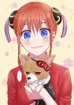 1girl absurdres blue_eyes brown_hair double_bun gintama hair_between_eyes highres holding_dog kagura_(gintama) kuroneko_w1nter looking_at_viewer mask mask_on_head okita_sougo red_shirt scarf shiny shiny_hair shirt short_hair_with_long_locks sidelocks smile solo speech_bubble upper_body white_scarf