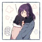 2girls @_@ bang_dream! bangs black_hair black_scarf eyes_closed fur_trim grey_jacket hair_between_eyes hands_in_pockets hug jacket leaning leaning_on_person long_sleeves multiple_girls no_nose open_clothes open_jacket open_mouth pink_jacket ponytail purple_hair sakaki_kayumu scarf seta_kaoru short_hair translated upper_body ushigome_rimi yuri