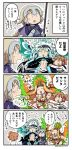 1boy 3girls 4koma :d \o/ ^_^ arms_up asaya_minoru aztec bangs beamed_eighth_notes black_hair blonde_hair braid breasts brown_hair chaldea_uniform cleavage closed_eyes comic commentary_request dress eighth_note eyebrows_visible_through_hair eyes_closed eyeshadow fate/grand_order fate_(series) flying_sweatdrops forehead_jewel fujimaru_ritsuka_(female) hair_between_eyes hair_ornament hair_scrunchie headdress headpiece jacket jeanne_d'arc_(fate) jeanne_d'arc_(fate)_(all) long_hair makeup medium_breasts multicolored_hair multiple_girls musical_note one_side_up open_mouth orange_scrunchie outstretched_arms parted_bangs purple_dress qin_shi_huang_(fate/grand_order) quarter_note quetzalcoatl_(fate/grand_order) scrunchie single_braid smile sparkle sweat translation_request two-tone_hair uniform very_long_hair white_hair white_jacket