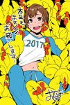 1boy 2017 animal bird black_background brown_eyes brown_hair chicken flat_color highres long_sleeves male_focus new_year ojo_(dfreak) original pants raglan_sleeves rooster short_hair simple_background smile solo sweatdrop sweatpants too_many year_of_the_rooster