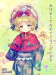 2017 adapted_costume amo artist_name black_kimono blonde_hair blue_eyes blush bonnet capelet chick_costume chin_strap floral_print highres japanese_clothes kimono long_sleeves looking_at_viewer medicine_melancholy obi red_ribbon ribbon sash smile su-san touhou wide_sleeves