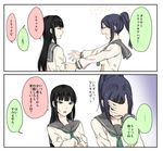 2girls 2koma black_hair blue_hair comic commentary_request covering_eyes crossed_arms facepalm green_eyes hand_on_own_face kurosawa_dia long_hair love_live! love_live!_sunshine!! matsuura_kanan multiple_girls no_mole open_mouth outstretched_arms ponytail school_uniform sen'yuu_yuuji serafuku sweat translation_request