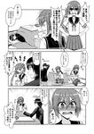1boy 1girl admiral_(kantai_collection) akebono_(kantai_collection) anger_vein bell blush comic commentary_request flower hair_bell hair_between_eyes hair_flower hair_ornament hands_on_hips kantai_collection kiryuu_makoto kotatsu long_hair long_sleeves lying monochrome on_back open_mouth paper pillow pleated_skirt school_uniform serafuku short_hair short_sleeves side_ponytail skirt table thighhighs translation_request trash_can very_long_hair