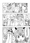 6+girls :d ;) alpaca_ears alpaca_suri_(kemono_friends) animal_ears bangs bear_ears bow bowtie brown_bear_(kemono_friends) caracal_(kemono_friends) caracal_ears comic cup elbow_gloves emphasis_lines extra_ears eyebrows_visible_through_hair ezo_red_fox_(kemono_friends) fang food fox_ears fur_collar gloves greyscale grin hair_between_eyes hair_over_one_eye high-waist_skirt highres holding holding_cup holding_food holding_pot holding_teapot jacket japari_bun kemono_friends lion_(kemono_friends) lion_ears long_hair long_sleeves medium_hair monochrome multiple_girls one_eye_closed open_mouth pot print_skirt serval_(kemono_friends) serval_print shirt short_sleeves sidelocks skirt sleeveless sleeveless_shirt smile speed_lines sweat sweater_vest teapot thighhighs translation_request v-shaped_eyebrows waking_up yamaguchi_sapuri