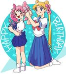 :d :q bishoujo_senshi_sailor_moon blonde_hair bow chibi_usa double_bun hair_bow happy_birthday kiku-ichi long_hair luna-p mother_and_daughter multiple_girls no_shoes open_mouth pink_hair puffy_short_sleeves puffy_sleeves red_hair school_uniform short_hair short_sleeves simple_background smile socks tongue tongue_out tsukino_usagi twintails