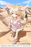 1girl animal_ears aota_(takaaota) blonde_hair blue_sky bow bowtie cloud day desert extra_ears eyebrows_visible_through_hair fennec_(kemono_friends) fox_ears fox_tail full_body fur_trim gloves kemono_friends kemono_friends_3:_planet_tours kurogin miniskirt official_art outdoors pleated_skirt shadow short_sleeves skirt sky solo tail thighhighs watermark white_footwear white_gloves white_legwear white_skirt yellow_legwear yellow_neckwear