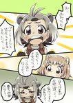 2girls ahoge animal_ears beaver_ears black-tailed_prairie_dog_(kemono_friends) blush brown_eyes comic elbow_gloves extra_ears fur_collar fur_trim gloves grey_hair happamushi jacket kemono_friends light_brown_hair multicolored_hair multiple_girls no_hairclip north_american_beaver_(kemono_friends) open_clothes open_jacket open_mouth short_hair sleeveless speech_bubble torn_clothes torn_sleeves translation_request wavy_mouth