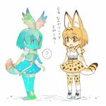 2girls :d :o ? animal_ears ankle_boots arms_at_sides artist_request bare_shoulders belt black_ribbon blue_hair blue_skin blush_stickers boots bow bowtie cerulean_(kemono_friends) commentary_request cross-laced_clothes elbow_gloves eyebrows_visible_through_hair eyelashes from_side full_body gloves gradient gradient_hair green_hair kemono_friends looking_at_another looking_away multicolored multicolored_hair multicolored_skin multiple_girls official_art open_mouth orange_eyes orange_hair pink_hair pink_skin ribbon serval_(kemono_friends) serval_ears serval_print serval_tail shadow shirt shoe_ribbon short_hair simple_background skirt sleeveless sleeveless_shirt smile socks speech_bubble spoken_question_mark standing striped_tail tail tareme thighhighs translation_request white_background white_boots white_footwear white_shirt zettai_ryouiki