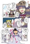4boys ^_^ animal_costume animal_print artist_name black_hair blonde_hair blue_eyes brown_eyes comic dog_costume elephant_costume eyes_closed glasses heart katsuki_yuuri male_focus multiple_boys open_mouth otousan_(roseline) phichit_chulanont pig_costume smile sparkle tiger_costume tiger_print translation_request viktor_nikiforov yuri!!!_on_ice yuri_plisetsky