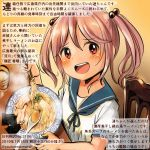 1girl blue_sailor_collar bowl chopsticks colored_pencil_(medium) commentary_request dated food hair_bobbles hair_ornament holding holding_chopsticks kantai_collection kirisawa_juuzou noodles numbered pink_eyes pink_hair ramen sailor_collar sazanami_(kantai_collection) school_uniform serafuku short_hair short_sleeves sitting solo traditional_media translation_request twintails twitter_username