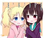 2girls a_channel alice_cartelet black_hair blonde_hair blue_eyes blush ichii_tooru kin-iro_mosaic multiple_girls open_mouth red_eyes school_uniform short_hair sleeves_past_wrists smile tokidome_zamao translation_request twintails