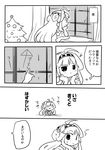 /\/\/\ 1girl ahoge bangs blunt_bangs blush christmas_tree comic curtains detached_sleeves double_bun greyscale headgear jitome kantai_collection kongou_(kantai_collection) long_hair lr_hijikata monochrome nontraditional_miko pout sidelocks sweatdrop wavy_mouth window
