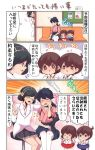 3koma 4girls akagi_(kantai_collection) black_hair black_skirt brown_eyes brown_hair comic commentary_request couch doctor eyes_closed feet_out_of_frame frilled_skirt frills green-framed_eyewear hairband hakama hakama_skirt hand_on_own_face headgear high_ponytail highres houshou_(kantai_collection) japanese_clothes kaga_(kantai_collection) kantai_collection kimono kirishima_(kantai_collection) labcoat long_hair multiple_girls open_mouth pako_(pousse-cafe) pink_kimono ponytail ribbon-trimmed_sleeves ribbon_trim short_hair side_ponytail sitting skirt stool tasuki thighhighs translation_request white_legwear younger